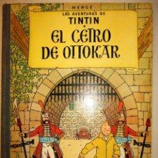 Cómics: LAS AVENTURAS DE TINTIN -LOMO DE TELA- EL CETRO DE OTTOKAR- 5ª EDICION-1972 - HERGE-ED.JUVENTUD. Lote 90646270