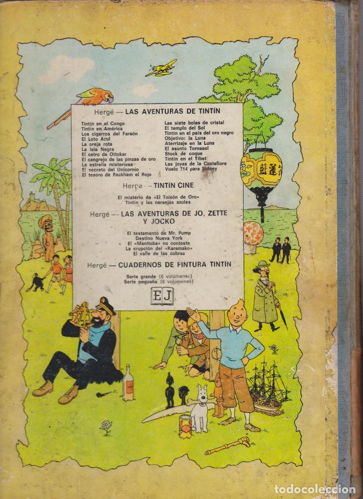 Cómics: EL CETRO DE OTTOKAR - LAS AVENTURAS DE TINTIN - JUVENTUD - QUINTA EDICION 1972 - Foto 9 - 90688630