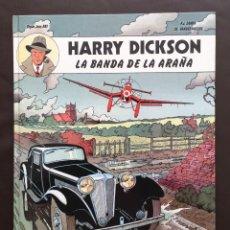 Cómics: HARRY DICKSON LA BANDA DE LA ARAÑA EDITORIAL JUVENTUD 1ª PRIMERA EDICIÓN TAPA DURA - NUEVO. Lote 90785245