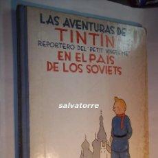 Cómics: LAS AVENTURAS DE TINTIN EN EL PAÍS DE LOS SOVIETS 1ª PRIMERA EDICIÓN. JUVENTUD 1983.. Lote 90894215