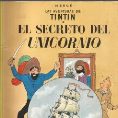 Cómics: HERGE. LAS AVENTURAS DE TINTIN. EL SECRETO DEL UNICORNIO. JUVENTUD. Lote 91100240