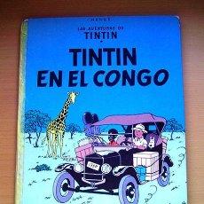 Cómics: LAS AVENTURAS DE TINTIN . TINTIN EN EL CONGO . TERCERA EDICION 1976. TAPA DURA. Lote 91291430