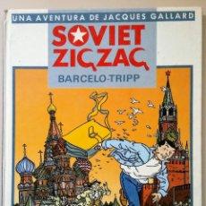Cómics: SOVIET ZICZAC, BARCELO TRIPP, UNA AVENTURA DE JACQUES GALLARD -EDITA : IRU, S.A 1.986. Lote 92105015