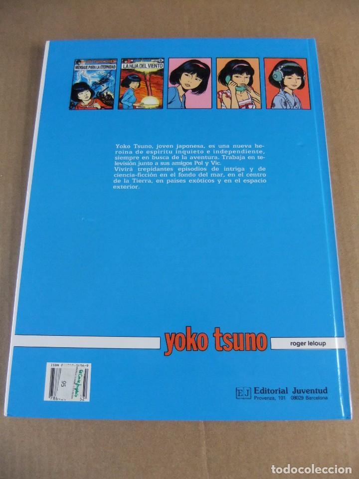Cómics: YOKO TSUNO Nº 9 LA HIJA DEL VIENTO EDITORIAL JUVENTUD TAPA DURA - Foto 2 - 93339700