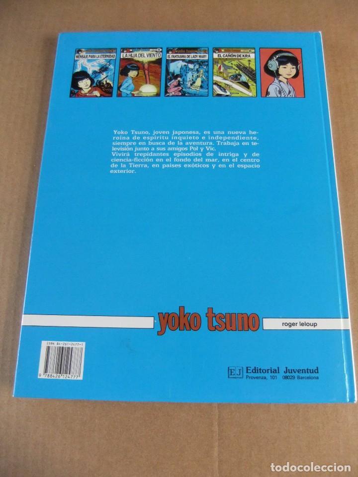 Cómics: YOKO TSUNO Nº 15 EL CAÑON DE KRA EDITORIAL JUVENTUD TAPA DURA - Foto 2 - 93339785