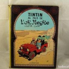 Cómics: TINTIN AL PAIS DE L'OR NEGRE / HERGÉ / 1990 / EDITORIAL JOVENTUT/ ILUSTRADO. Lote 93601260