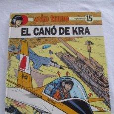 Cómics: YOKO TSUNO-EL CANO DE KRA. Lote 93618110