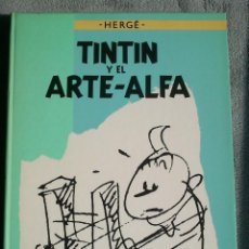 Cómics: TINTIN Y EL ARTE-ALFA - HERGÉ - JUVENTUD - 1ª EDICIÓN 1987 - NUEVO. Lote 93869075