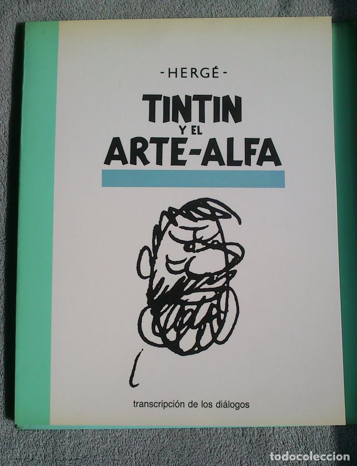Cómics: TINTIN Y EL ARTE-ALFA - HERGÉ - JUVENTUD - 1ª EDICIÓN 1987 - NUEVO - Foto 8 - 93869075