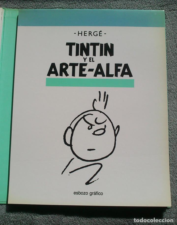 Cómics: TINTIN Y EL ARTE-ALFA - HERGÉ - JUVENTUD - 1ª EDICIÓN 1987 - NUEVO - Foto 18 - 93869075