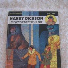 Cómics: HARRY DICKSON - ELS TRES CERCLES DE LA POR N. 3 - CATALA. Lote 94594423