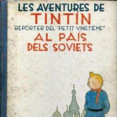Cómics: HERGE - TINTIN REPORTER AL PAIS DELS SOVIETS- JOVENTUT 1983 1ª EDICIO - MASSEGAT - VEGEU DESCRIPCIO. Lote 95583439