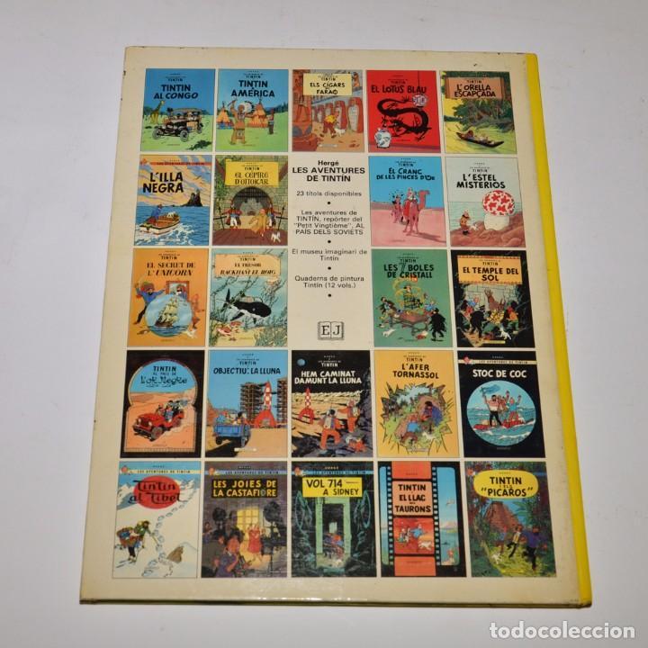 Cómics: TINTIN - L'ORELLA ESCAPÇADA - ED. JUVENTUD 1985 - Foto 4 - 96117951