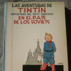 Cómics: TINTÍN EN EL PAÍS DE LOS SOVIETS - HERGÉ - JUVENTUD - 1ª EDICIÓN - 1983 - NUEVO. Lote 96806327