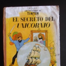 Cómics: LIBRO TINTIN, EL SECRETO DEL UNICORNIO, JUVENTUD, LOMO DE TELA, TERCERA EDICIÓN, 1965. Lote 96874279