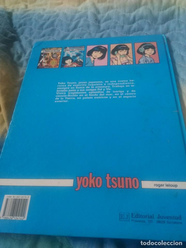 Cómics: YOKO TSUNO.MENSAJE PARA LA ETERNIDAD. NÚMERO 5. EDITORIAL JUVENTUD. - Foto 2 - 97454915