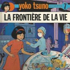 Cómics: YOKO TSUNO LA FRONTIÈRE DE LA VIE Nº 7 EDITORIAL DUPUIS. Lote 98382351