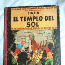 Cómics: TINTIN EL TEMPLO DEL SOL 1ERA EDICIÓN AÑO 61. Lote 98731251