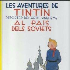 Fumetti: LES AVENTURES DE TINTIN, REPÓRTER DEL PETIT VINGTIEME AL PAÍS DELS SOVIETS, 2012, IMPECABLE. Lote 99031139