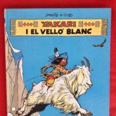 Cómics: YAKARI I PRIMERA EDICIÓN EN CATALÁN CATALA I EL VELLO BLANC 1990 JOVENTUT. Lote 99281039