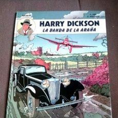 Cómics: HARRY DICKSON- LA BANDA DE LA ARAÑA.EDITORIAL JUVENTUD 1A EDICIÓN. Lote 100750180