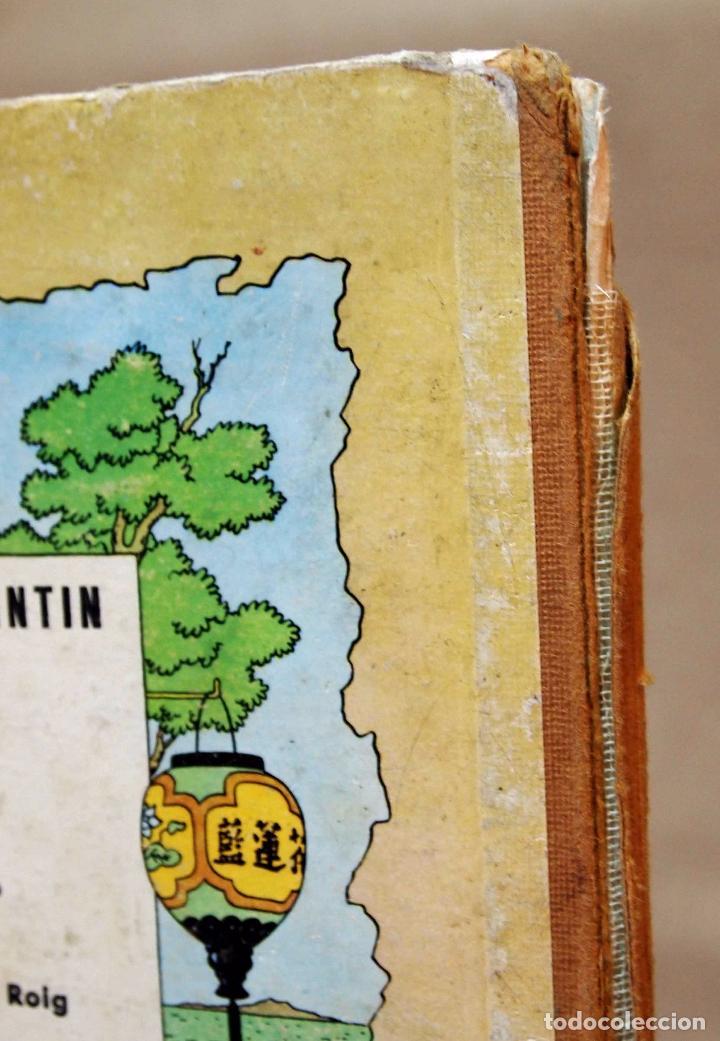 Cómics: TEBEO O COMIC, TINTIN A AMERICA, JUVENTUD, 1968, PRIMERA EDICION, EN CATALAN, CATALA - Foto 8 - 102138039