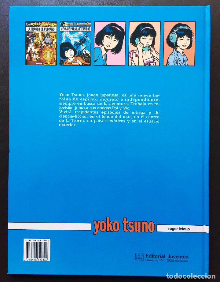 Cómics: MENSAJE PARA LA ETERNIDAD - Yoko Tsuno - Roger Leloup Nº 5 Ed Juventud 1ª Primera Edición Tapa Dura - Foto 2 - 102455979