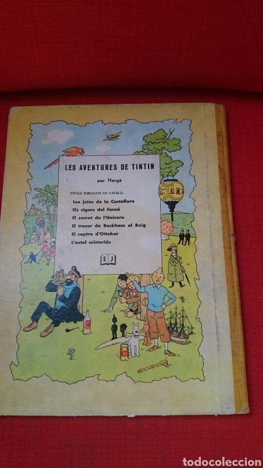 Cómics: TINTIN-LES JOIES DE LA CASTAFIORE-CATALA-REIMPRESIO 1965 - Foto 14 - 102506716