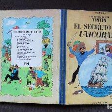 Cómics: TINTÍN - JUVENTUD - EL SECRETO DEL UNICORNIO - 2ª SEGUNDA EDICIÓN 1964 - BUEN ESTADO. Lote 102747323