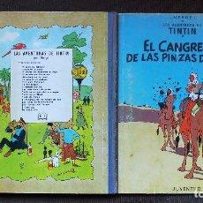 Cómics: TINTÍN - JUVENTUD - CANGREJO PINZAS DE ORO - 2ª SEGUNDA EDICIÓN 1966 - BUEN ESTADO - CP. Lote 102748283