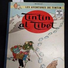 Cómics: LES AVENTURES DE TINTIN - TINTIN AL TIBET - SEGONA (2ª) EDICIO 1970 - JUVENTUD - EN CATALA. Lote 103696963