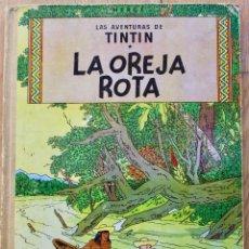 Cómics: TINTÍN LA OREJA ROTA. EDICIÓN 1965. LOMO AMARILLO. HERGÉ. EDIT. JUVENTUD.. Lote 103707635