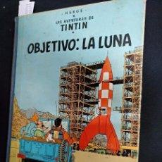 Cómics: LAS AVENTURAS DE TINTIN - OBJETIVO LA LUNA - CUARTA (4ª) EDICION - 1967 - JUVENTUD. Lote 103749927