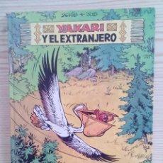 Cómics: YAKARI Y EL EXTRANJERO - JUVENTUD. Lote 103924999