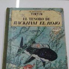 Cómics: TINTIN EL TESORO DE RACKHAM EL ROJO 1964 SEGUNDA EDICION 2 HERGE JUVENTUD LOMO VERDE. Lote 104087959