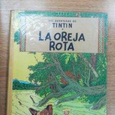 Cómics: TINTIN LA OREJA ROTA (3ª EDICION - 1969). Lote 105086159