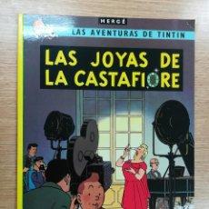 Cómics: TINTIN LAS JOYAS DE LA CASTAFIORE RUSTICA (18ª EDICION - 2003). Lote 105089203