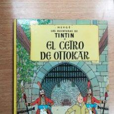 Cómics: TINTIN EL CETRO DE OTTOKAR CARTONE (7ª EDICION - 1979). Lote 105090363