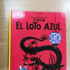 Cómics: TINTIN EL LOTO AZUL CARTONE (20ª EDICION - 1999). Lote 105090519