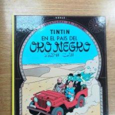 Cómics: TINTIN EN EL PAIS DEL ORO NEGRO CARTONE (21ª EDICION - 2007). Lote 105090699