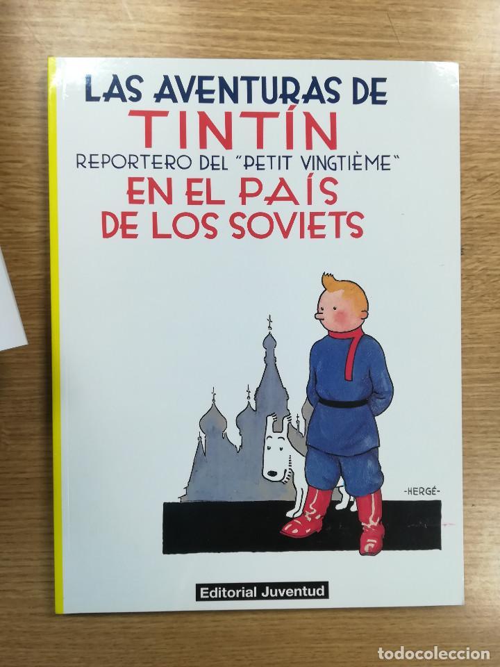 TINTIN EN EL PAIS DE LOS SOVIETS (RUSTICA - 1ª EDICION 2012) (Tebeos y Comics - Juventud - Tintín)