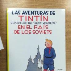 Cómics: TINTIN EN EL PAIS DE LOS SOVIETS (RUSTICA - 1ª EDICION 2012). Lote 105202667