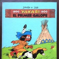Cómics: YAKARI - EL PRIMER GALOPE - Nº 16 - ED. JUVENTUD - 1ª EDICIÓN 1993 - TAPA DURA NUEVO. Lote 105328807