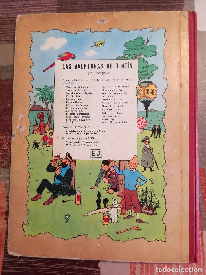 Cómics: El loto azul - Hergé - Las aventuras de Tintín - 3ª edición, 1970 - Foto 2 - 106770335