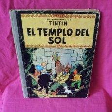 Cómics: TINTIN - EL TEMPLO DEL SOL - EDITORIAL JUVENTUD DE 1969. Lote 107817903
