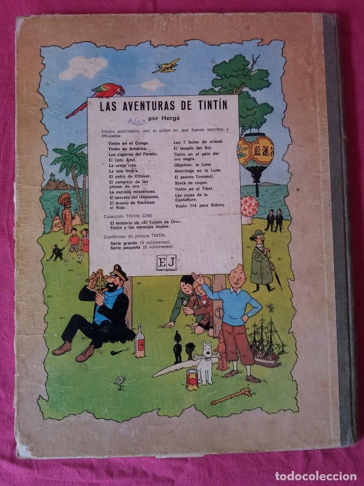 Cómics: TINTIN - EL TEMPLO DEL SOL - EDITORIAL JUVENTUD DE 1969 - Foto 2 - 107817903