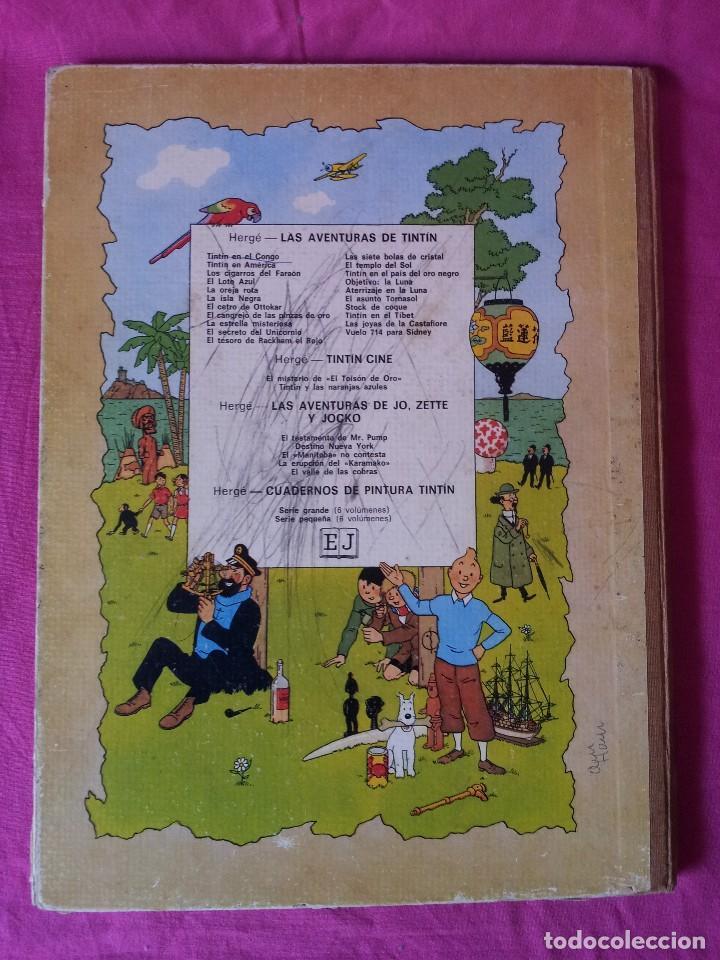 Cómics: TINTIN - TINTIN EN AMERICA - EDITORIAL JUVENTUD DE 1972 - Foto 2 - 107817927