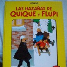 Cómics: LAS HAZAÑAS DE QUIQUE Y FLUPI ALBUM 2 HERGE EDITORIAL JUVENTUD. Lote 108964643
