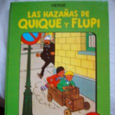 Cómics: LAS HAZAÑAS DE QUIQUE Y FLUPI ALBUM 1 HERGE EDITORIAL JUVENTUD. Lote 108965147