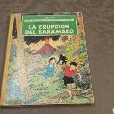 Cómics: JO, ZETTE Y JOCKO. LA ERUPCIÓN DEL KARAMAKO HERGÉ PRIMERA EDICIÓN 1971 JUVENTUD. Lote 109049910